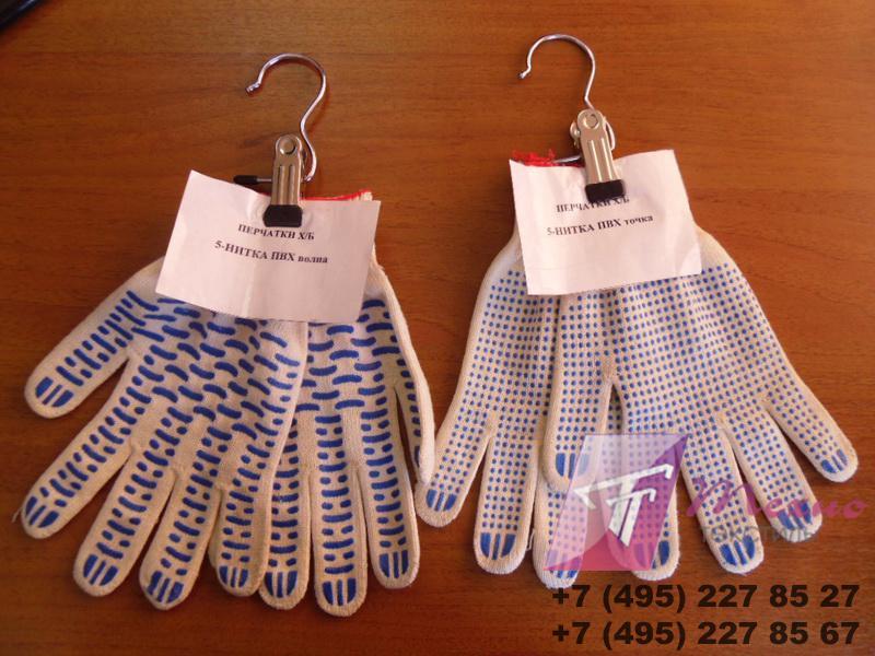 производство рабочих перчаток рукавиц: